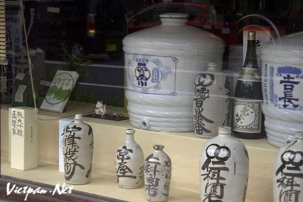 Rượu Nhật Bản
